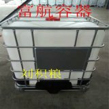 1噸ibc集裝桶1立方塑料噸桶1000公斤方桶