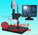 天海TH8130金祥彩票app下载显微镜