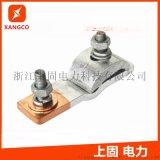 JGK-1线夹 进户电表箱线夹铝线跨径T型分支接头