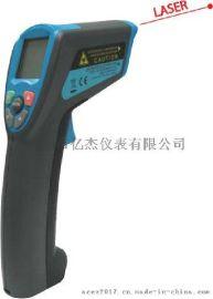 新加坡Blue Gizmo高温红外线测温仪BG48R