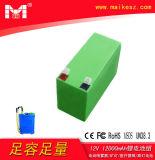 农业电动喷雾器锂电池12V通用型12000mAh采茶机LED锂动力电池组