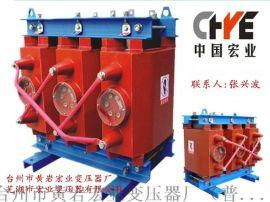 乾式三相變壓器SC10-30/10-0.4