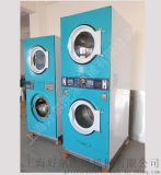 洗衣店店双层烘干机,洗涤烘干分层洗衣机,大专院校洗衣房烘干机