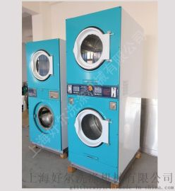 洗衣店店雙層烘幹機,洗滌烘幹分層洗衣機,大專院校洗衣房烘幹機