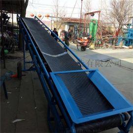 块状物料自动入仓皮带机 耐磨波纹型皮带输送机
