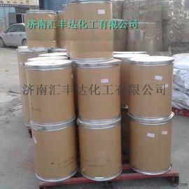 对苯二酚 工业级/照像级/电子级氢醌厂家直销