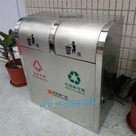 户外不锈钢垃圾箱大号带盖环保室外公园街道分类垃圾桶