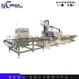 板式家具下料机 定制家具生产线 木工数控开料机