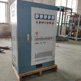 钰蓬直销工业用三相电力稳压器SBW-150kva