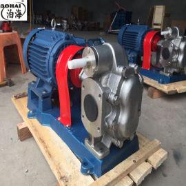 供应KCB型高温油泵合金钢齿轮耐磨泵厂家直销