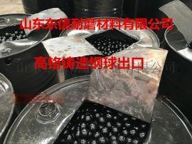 铸造铸球  球磨机铸球 价格 质量 厂家