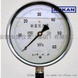 不锈钢耐震压力表YN-60/63/100/150