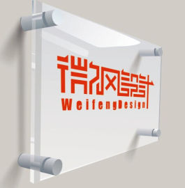定制亚克力画框海报框文化框宣传框电梯广告框