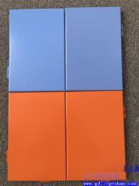 大同铝单板 聚酯铝单板 仿石材铝单板 铝单板价格哪家便宜