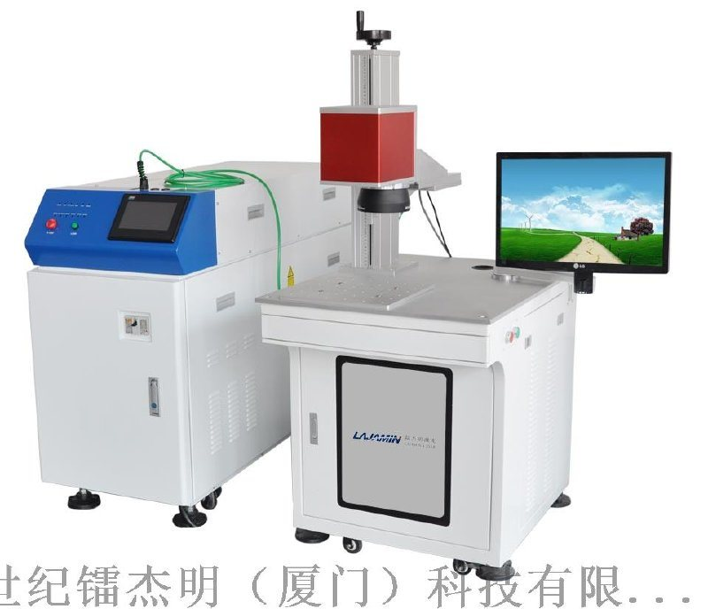 福建厂家供应激光焊接机 弯管激光焊接机