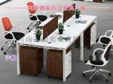 定做—郑州隔断办公桌,屏风办公桌厂家