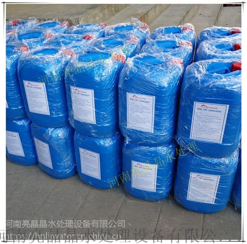 开封反渗透设备添加药剂贝尼尔阻垢剂BNR-150