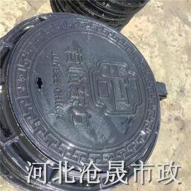 河北球墨铸铁井盖 沧州铸铁雨水篦子厂家