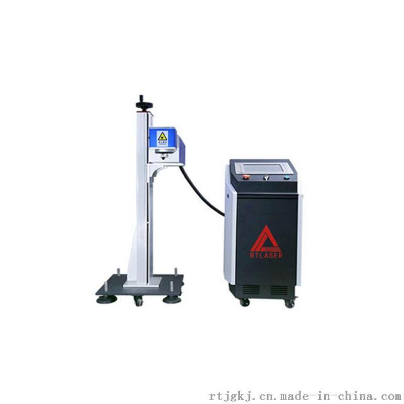 鐳射噴碼機線纜 瓶裝水食品藥品袋 配合自動化流水線