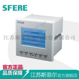 PA2000-4三相三线、三相四线LCD多功能谐波测量电能表