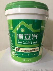 德立兴防水十大品牌彩色K11通用柔韧防水浆料