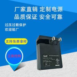 5V1A日规USB充电器路由器电源开关电源适配器