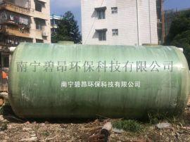 广西G13-100SQF玻璃钢化粪池