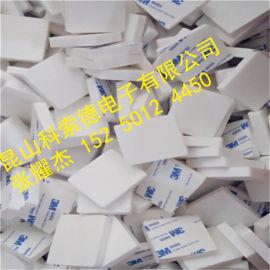 天津3M泡棉垫、减震泡棉垫片、防火泡棉垫片