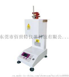 体积加质量法熔融指数仪