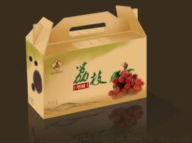 郑州包装盒印刷   礼盒包装设计