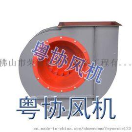 惠州离心通风机 中压离心通风机价格