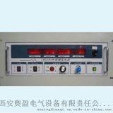 1000hz變頻電源
