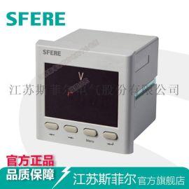 PZ194U-AS1带4路开关量输入交流单相数字电压表