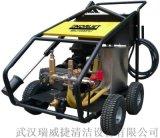 供应NRJ15/50水泥厂回转窑清洗机