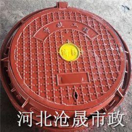 沧州污水井盖铸铁井盖去,铸铁井盖厂家