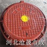 滄州污水井蓋鑄鐵井蓋去,鑄鐵井蓋廠家