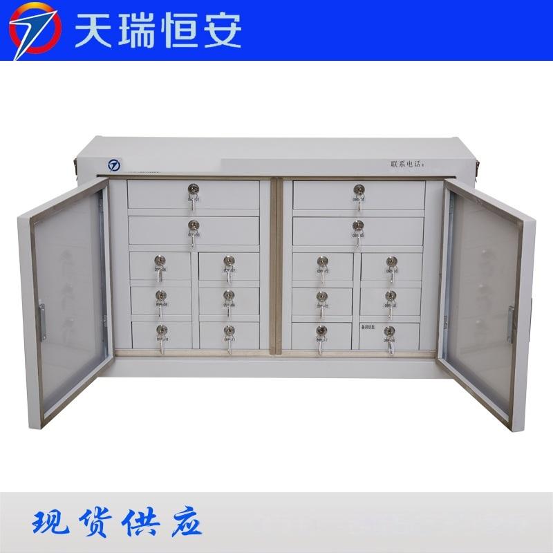 北京厂家直销16格手机信号屏蔽柜|天瑞恒安