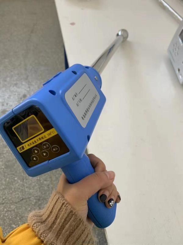 阻容法烟气含湿量检测仪 可单独使用 配打印机