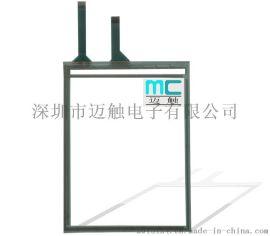 深圳厂家直销富士UG3200数字电阻式触摸屏