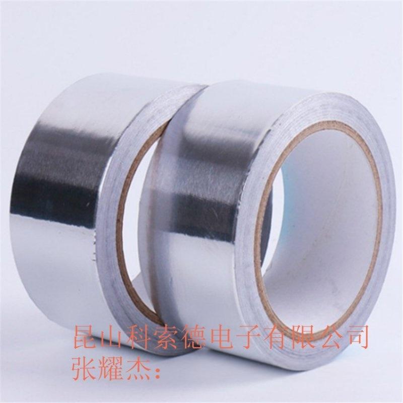 常州铝箔胶带、导电铝箔胶带、防火铝箔胶带