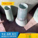 玻璃鋼管/排水夾砂管