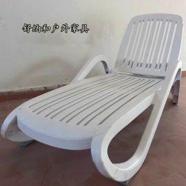 户外泳池塑料沙滩躺椅户外家具休闲桌椅价格