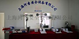 警示照明显示一体化北京赛车厂家 一体化警示照明显示北京赛车