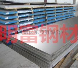 HC220P供应商汽车钢板HC220P性能