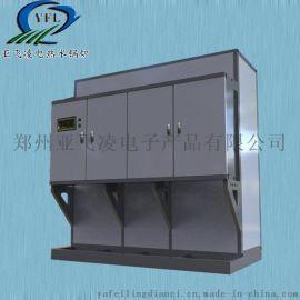 供应电加热400kw防爆烘筒专用导热油锅炉