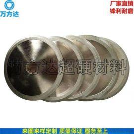 电镀金刚石砂轮 磨铸铁电镀轮 万方达金刚石砂轮
