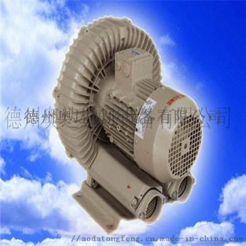 山东青岛  离心风机   外转子风机厂家直销可定制