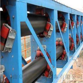 圆管带式输送机输送各种粉状物料 移动式