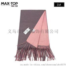 玛丝托普专业生产羊绒羊毛仿羊绒披肩围巾丝巾