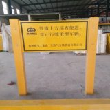 交通安全標誌樁 玻璃鋼標誌樁防雨防曬